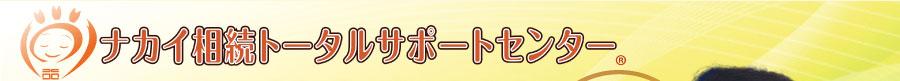 業務地域 兵庫県全域