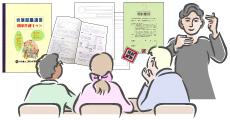 教室 イメージ